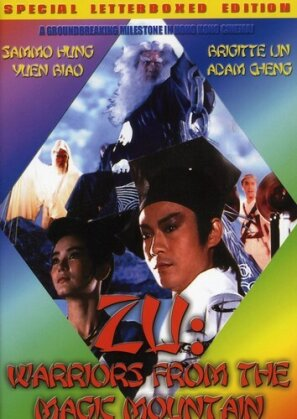 Zu - Warriors of the Magic Mountain (1983) (Remastered)