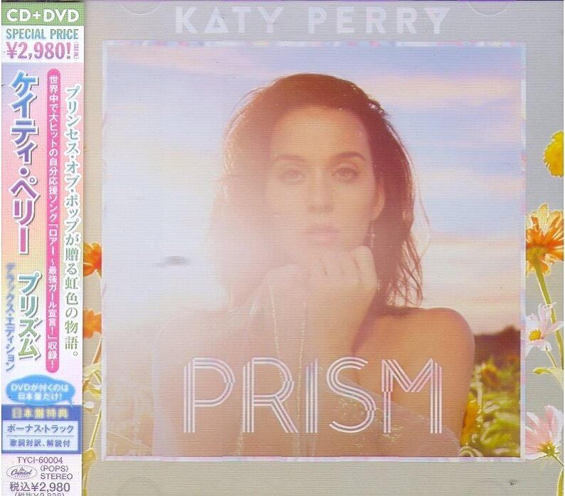 Katy Perry - Prism - Deluxe (CD + DVD)
