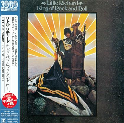 Little Richard - King Of Rock 'n' Roll (Remastered)