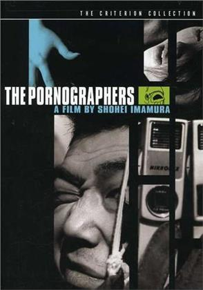 The Pornographers (1966) (s/w, Criterion Collection)