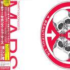 Thirty Seconds To Mars - A Beautiful Lie (CD + DVD)