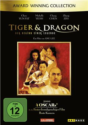 Tiger & Dragon (2000) (Award Winning Collection)