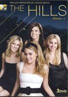 MTV: The Hills - Saison 1 (3 DVDs)