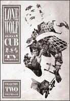Lone Wolf and Cub - Collection 2 (6 DVDs)
