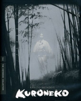 Kuroneko (Criterion Collection)