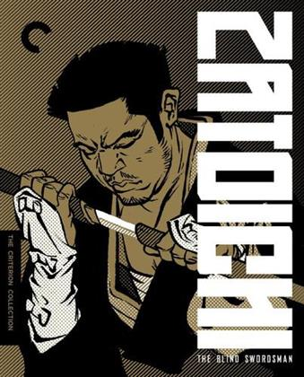 Zatoichi - The Blind Swordsman (1989) (Criterion Collection, Special Edition, 9 Blu-rays)