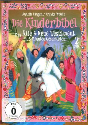Kinderbibel - Altes & Neues Testament (2 DVDs)