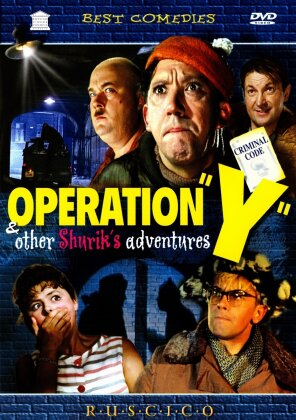 "Operation ""Y"" & Other Shurik's Adventures - Operatsiya 'Y' i drugie priklyucheniya Shurika (1965)"