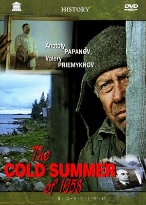 The Cold Summer Of 1953 (1988)