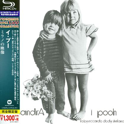 Pooh - Alessandra (Reissue, Limited Edition)