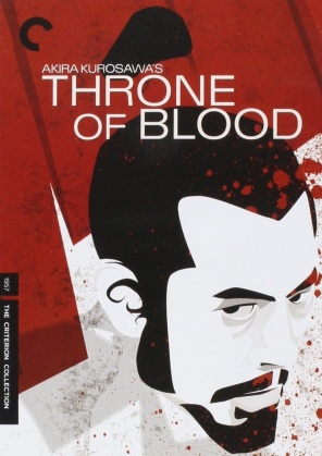 Throne of Blood (1957) (s/w, Criterion Collection)