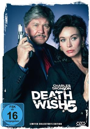 Death Wish 5 (1994) (Cover B, Limited Collector's Edition, Mediabook, Blu-ray + DVD)