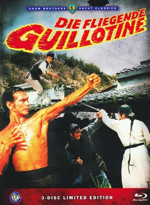 Die fliegende Guillotine (1975) (Cover A, Limited Edition, Mediabook, Uncut, Blu-ray + 2 DVDs)