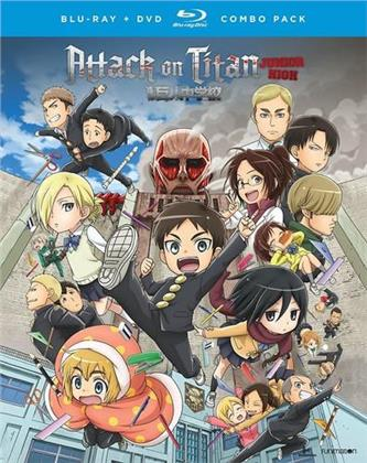 Attack on Titan: Junior High - The Complete Series (2 Blu-rays + 2 DVDs)