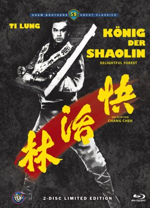 The Delightful Forest **SHAW BROTHERS**