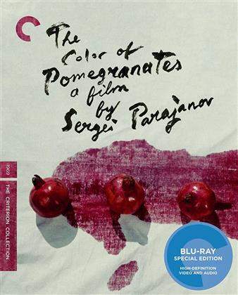 The Color Of Pomegranates (1969) (Criterion Collection)