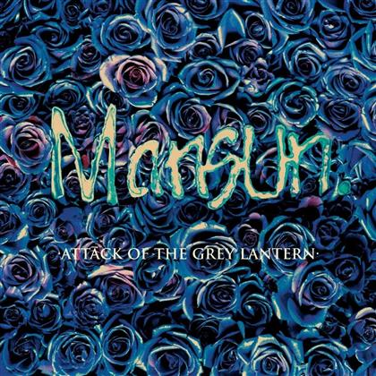 Mansun - Attack Of The Grey Lantern (21st Anniversary Edition, Mediabook, 2 LPs)