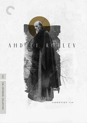 Andrei Rublev (1966) (Criterion Collection)