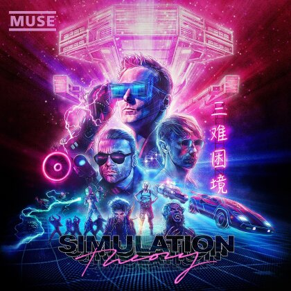 Muse - Simulation Theory (Deluxe Edition)