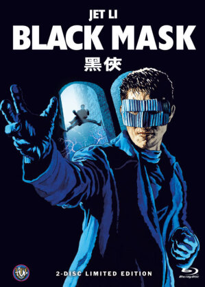 Black Mask (1996) (Cover D, Limited Edition, Mediabook, Blu-ray + DVD)