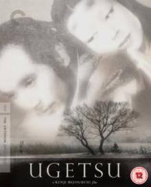Ugetsu (1953) (Criterion Collection)