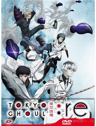Tokyo Ghoul: re - Vol. 1 (Digipack, Limited Edition, 3 DVDs)