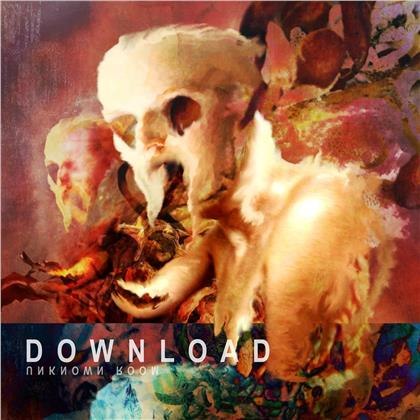 Download - Unknown Room (Red Vinyl, LP)