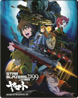 Star Blazers 2199 - Space Battleship Yamato - Odyssey of the Celestial Arc - The Movie 2 (2014) (FuturePak)