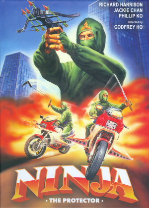Ninja - The Protector (1986) (Cover B, Limited Edition, Mediabook, Uncut, 2 DVDs)