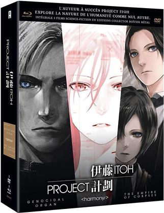 Project Itoh - Genocidal Organ / Harmony / The Empire of Corpses (3 Blu-rays + 3 DVDs)