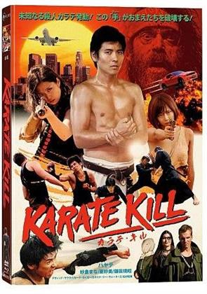 Karate Kill (2016) (Limited Edition, Mediabook, Blu-ray + DVD)