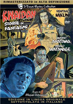 Kwaidan - Storie di fantasmi (1964) (D'Essai Movie Collection, HD-Remastered)