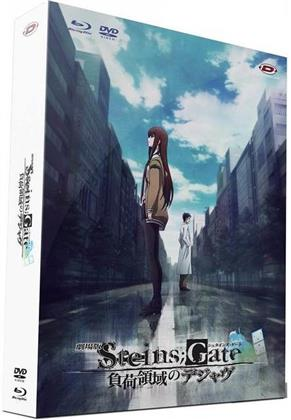 Steins;Gate - Série TV + Film OAV ( Collection tus les parfums du monde, Collector's Edition, 5 Blu-rays + 5 DVDs)
