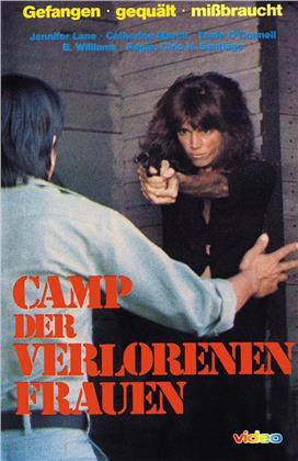 Camp der verlorenen Frauen (1983) (Grosse Hartbox, Cover C, Limited Edition)