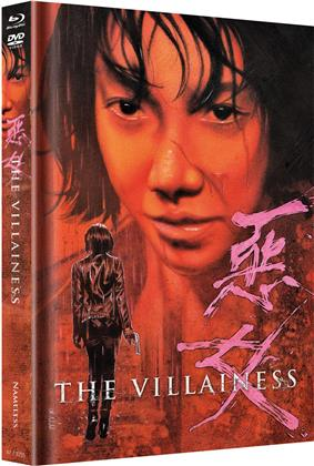 The Villainess (2017) (Cover C, Limited Edition, Mediabook, Blu-ray + DVD)