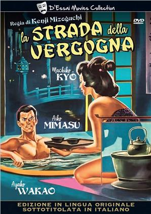 La strada della vergogna (1956) (D'Essai Movie Collection, s/w)