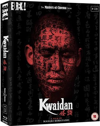 Kwaidan (1964) (Masters of Cinema)