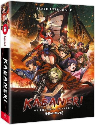 Kabaneri of the Iron Fortress - Série intégrale (2 DVDs)